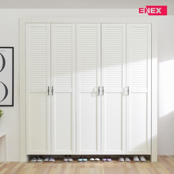 [EW] 로이 하프갤러리 현관장/신발장(행잉형)-130cm