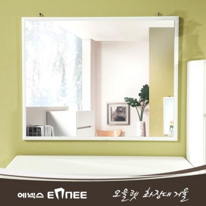 [EB]오믈렛 화장대 거울(화이트콤비)