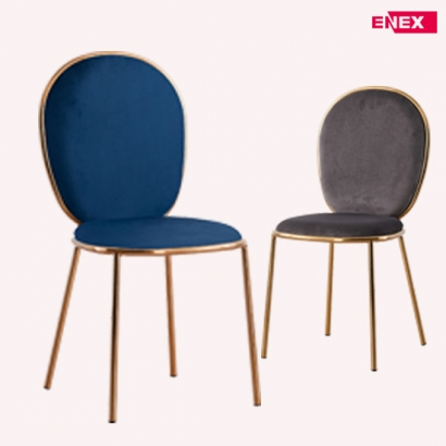 [EKD] (1+1 이벤트)무드 로즈골드 의자