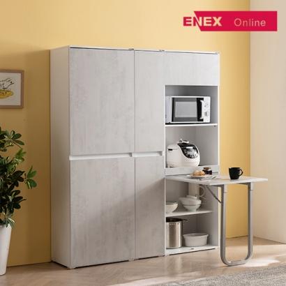 [EK] 모스 1500 접이식식탁 주방수납장 풀세트