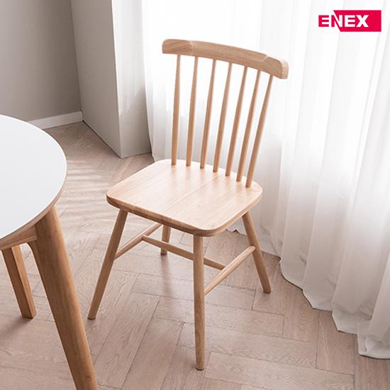 [EKD] 키튼 원목 식탁의자 (1ea)