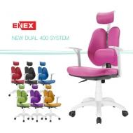 [EC] New 듀얼 400 시스템 요추의자