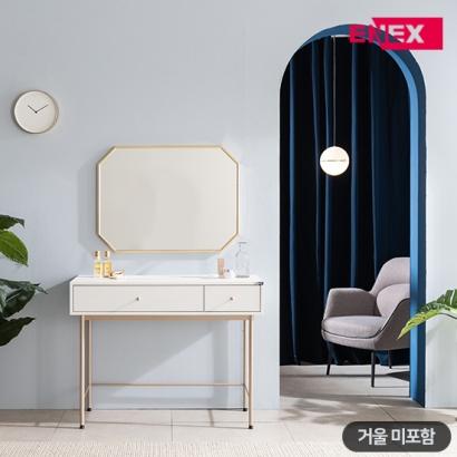 [EB] 해나 골드스틸 화장대(거울미포함)