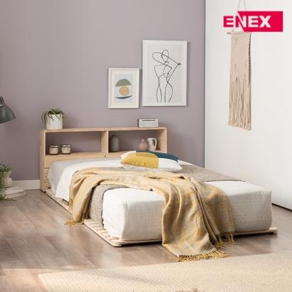 [EB] NEW 본 삼나무 원목 침대 깔판(S)