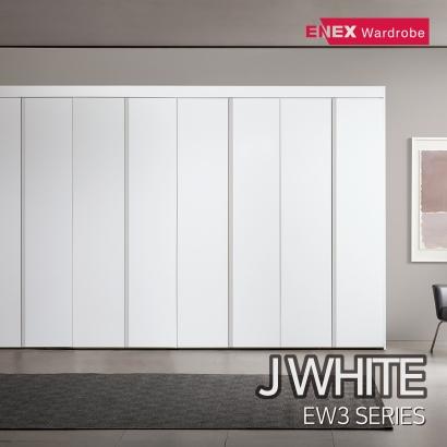 [에넥스 매장전용] EW3 제이화이트 붙박이장 (30cm / 1자당)