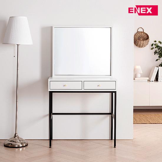 [EB] 플로 멀티 수납화장대(컴팩트형+LED거울)