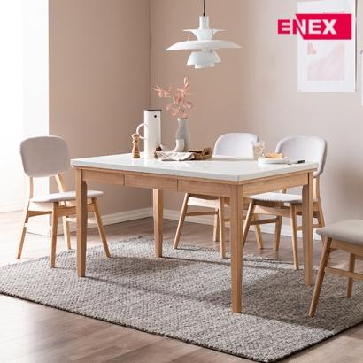 [EKD] 티파니 4인용 대리석 식탁세트(의자4개)
