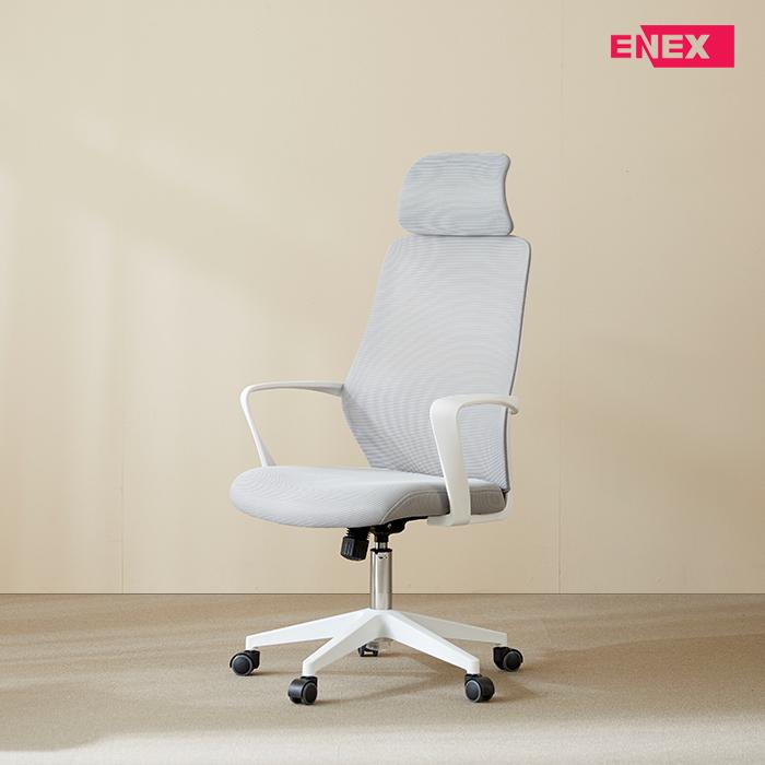 [EC] 밀카 멀티 사무용 의자(그레이바디)