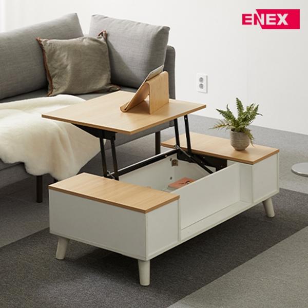 [EL] 마레 리프트업 테이블(양쪽 서랍형)