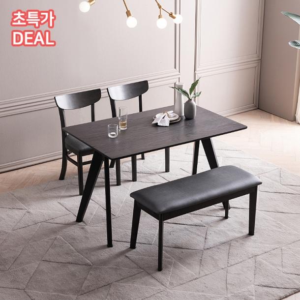 ★초특가★ 세이지 테이블/의자 특가전