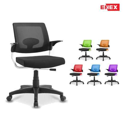 [EC] 마인 회의용 의자(ST-MC401)
