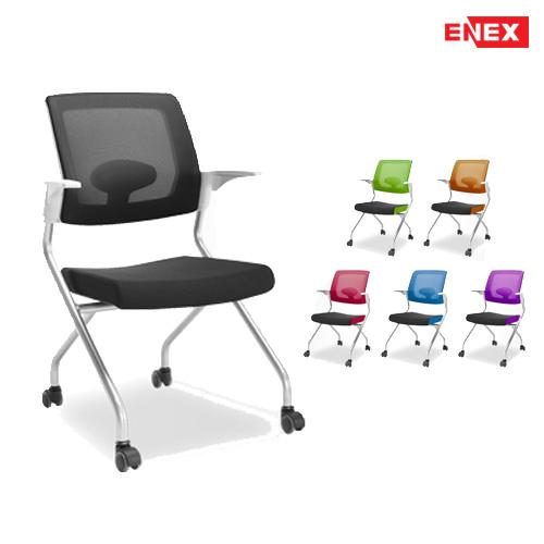[EC] 마인 회의용 의자(ST-WMC401)